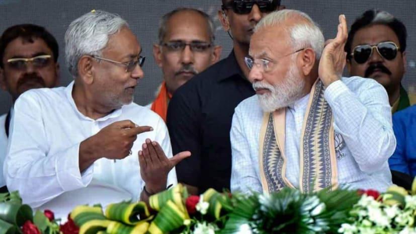 भागलपुर में पीएम मोदी की चुनावी सभा, बिहार के लोगों ने संकल्प ले लिया है, इस बार एनडीए की सरकार ही बनाना है