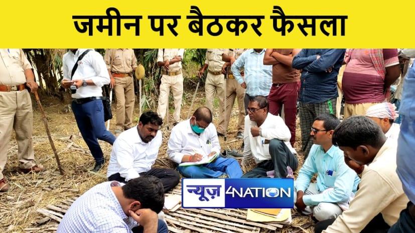 बिहार के लोगों ने यूपी की जमीन पर किया अवैध कब्ज़ा, एसडीएम ने जमीन पर बैठकर सुनाया फैसला