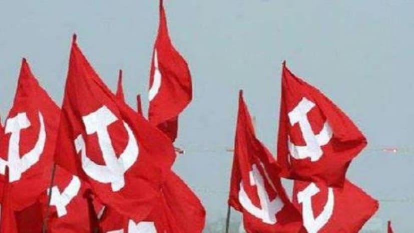 ऐक्टू सहित सभी केंद्रीय ट्रेड यूनियनों के संयुक्त आह्वान पर आगामी 26 नवंबर को देशव्यापी आम हड़ताल, भाकपा-माले भी देगी समर्थन