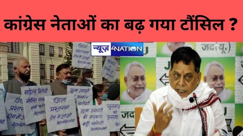 नीरज कुमार का कांग्रेस नेताओं पर बड़ा हमला,पूछा- रेप के आरोपी अरूण यादव पर सवाल उठाने में राजनीतिक टौंसिल बढ़ जाता है?