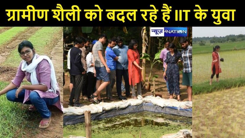 चकाचौंध की दुनिया और लाखों की नौकरी छोड़कर ग्रामीण जीवनशैली को बढ़ावा दे रही है IIT पासाआउट पूजा