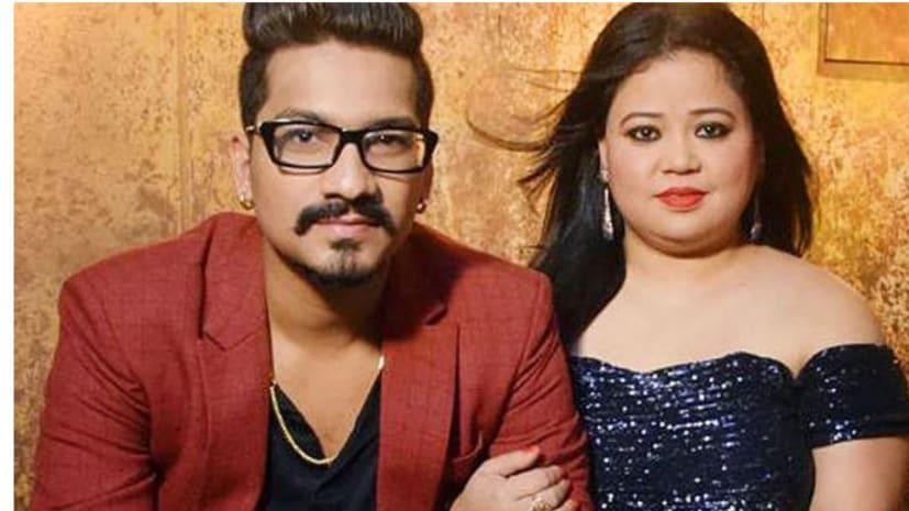 कॉमेडियन भारती सिंह और उनके पति को  NCB से मिली जमानत