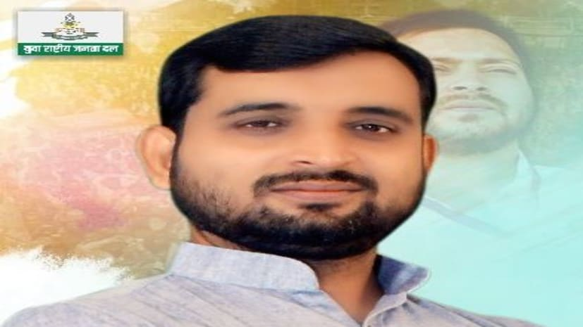 नीतीश की नेतृत्व वाली सरकार में बढ़ते अपराध पर ना भूलने वाले आंकड़े पेश कर युवा राजद ने घेरा