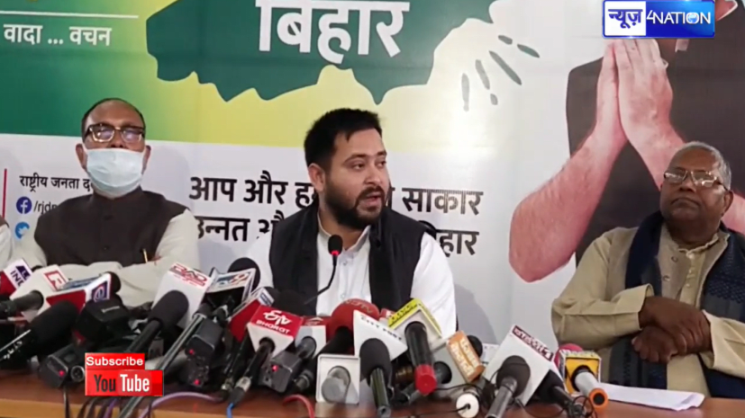 CM नीतीश ने बिहार को बर्बाद कर दिया, किसानों को मजदूर बना दिया गया- तेजस्वी