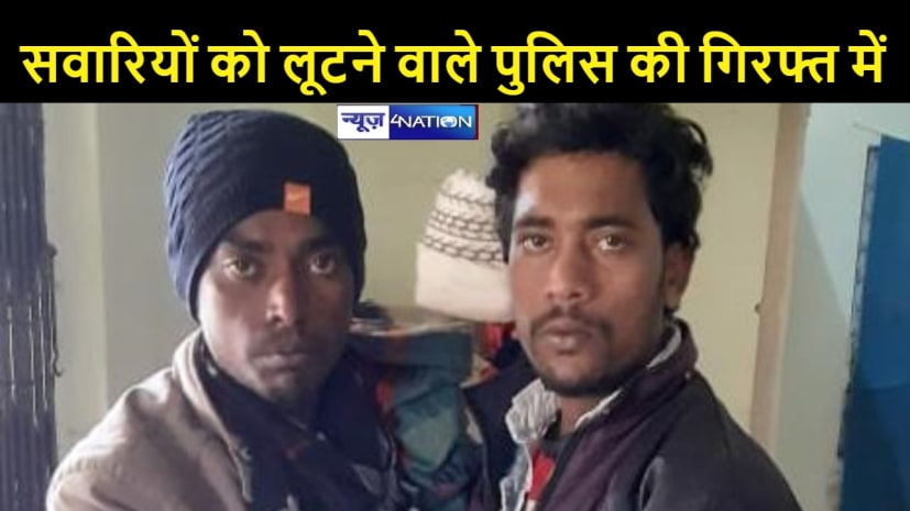 रेकी करने के बाद लूट की वारदात को अंजाम देने वाले दो बदमाश चढ़े पुलिस के हत्थे