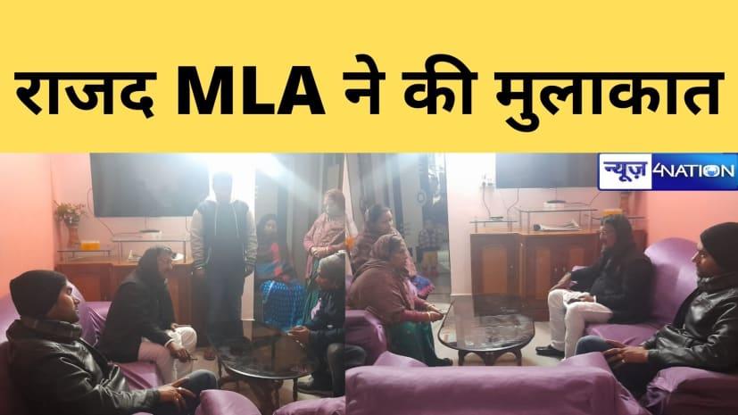 कहां हैं नौबतपुर से अपहृत कारोबारी भाई? 15 दिन बाद भी नहीं खोज सकी पटना पुलिस,राजद MLA ने परिजनों से की मुलाकात