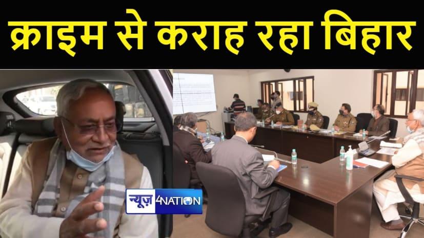 CM साहब मीटिंग पर मीटिंग कर रहे, इधर क्राइम से कराह रहा बिहार,गन प्वाइंट पर युवती का अपहरण-CRPF जवान को मुंह में मारी गोली