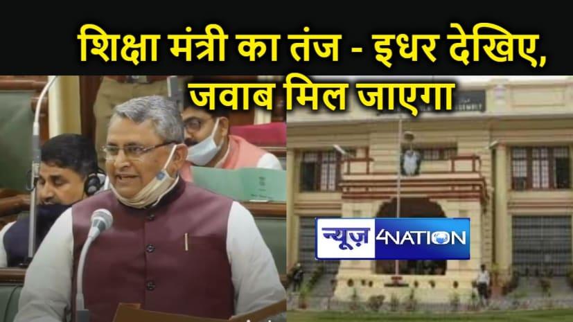 ललित जी मंत्री को सिर्फ कहिये नहीं मंत्री की तरफ देखिये भी, जवाब अलग से मिल जाएगा