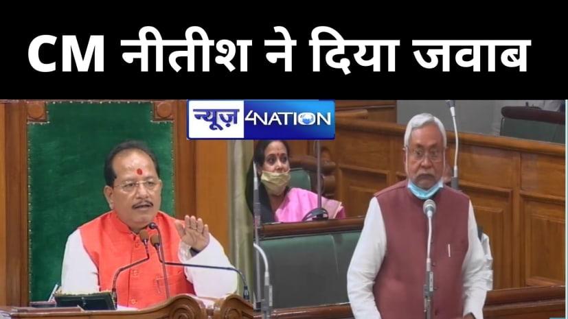 विस में CM नीतीश-तेजस्वी में टोका-टोकी, नेता प्रतिपक्ष ने उठाया सवाल तो मुख्यमंत्री बोले-यहां रहियेगा तो सब बता देंगे