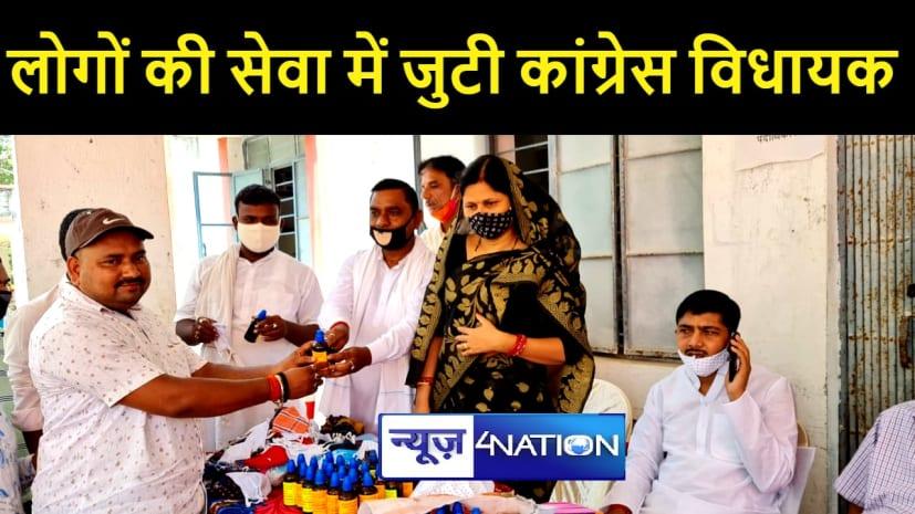 हिसुआ से कांग्रेस विधायक नीतू सिंह की अपील, यह समय राजनीति का नहीं, लोगों की सेवा करने का है
