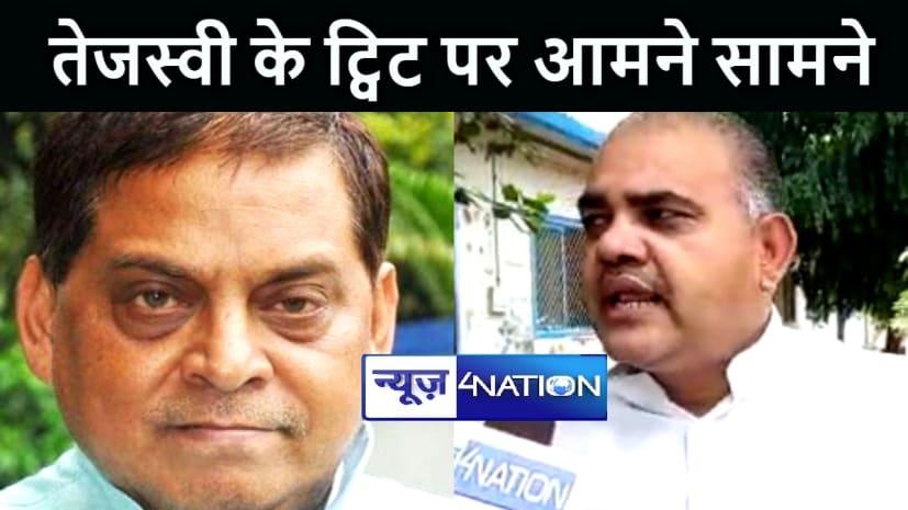 जदयू ने तेजस्वी को कहा ट्विट्टर बबुआ तो राजद ने दिया जवाब, कहा उनके ट्विट जन सरोकार से जुड़े होते है