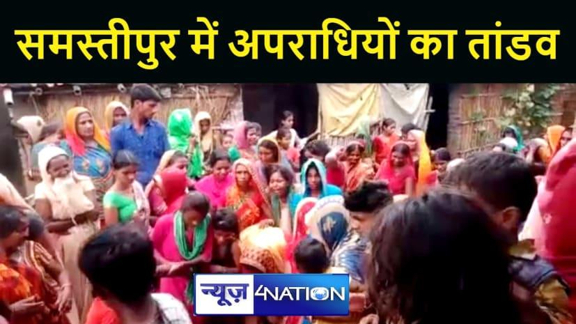 समस्तीपुर में बदमाशों ने ताबड़तोड़ की दो हत्याएं, आक्रोशित लोगों ने किया सड़क जाम