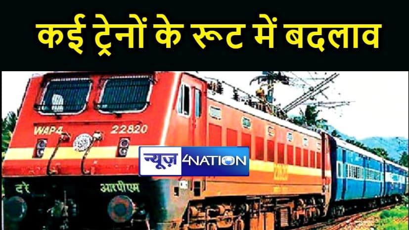 पटना-जम्मूतवी स्पेशल का बरेली में होगा आंशिक समापन, कई ट्रेनों के रूट में हुआ बदलाव, पढ़िए पूरी खबर