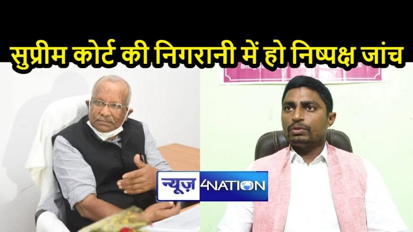 BIHAR NEWS: बहू–बेटे को कॉन्ट्रैक्ट देने के मामले में जाप नेता राजू दानवीर ने कर दी उपमुख्यमंत्री का इस्तीफा लेने की मांग