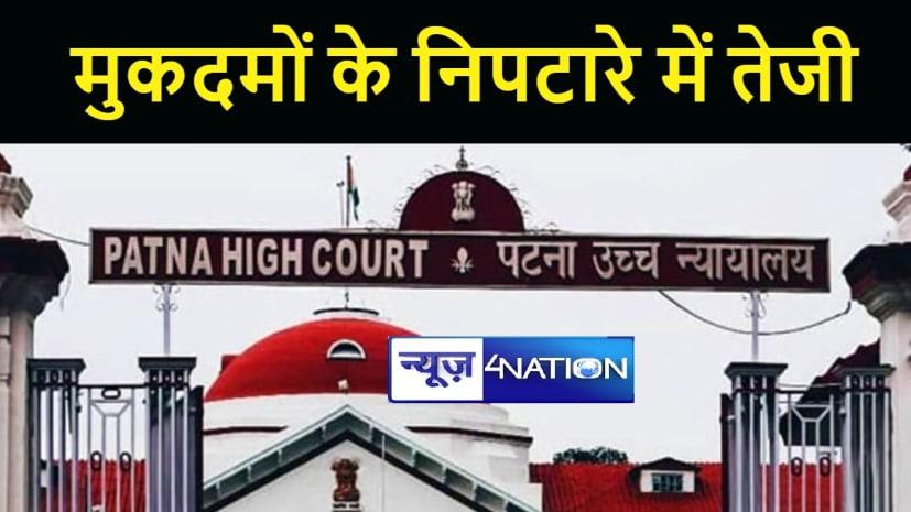 पटना हाईकोर्ट में मुकदमों के निपटारे में आएगी तेजी, सुप्रीम कोर्ट कॉलिजयम ने की 8 जजों के नियुक्ति की अनुशंसा