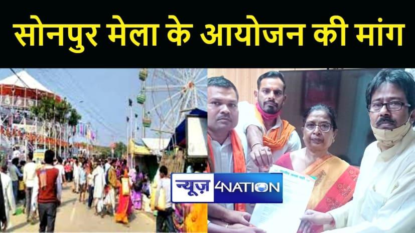वरिष्ठ भाजपा नेता ओम कुमार सिंह के नेतृत्व में डिप्टी सीएम से मिला प्रतिनिधिमंडल, सोनपुर मेले के आयोजन की मांग