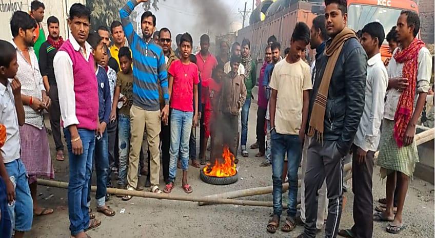 भीम आर्मी का भारत बंद आज, पटना सिटी में कार्यकर्ताओं ने किया सड़क जाम