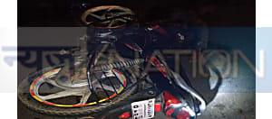 नवादा में भीषण सड़क हादसा, दो युवकों की मौके पर मौत, परिजनों का रो-रोकर बुरा हाल