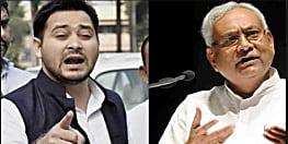तेजस्वी का सीएम नीतीश को खुला चैलेंज कहा, दम है तो अकेल लड़े चुनाव, 5 सीटें भी नहीं मिलेंगी