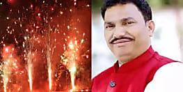 सुप्रीम कोर्ट के फैसले पर बोले बीजेपी सांसद- मुगलों ने भी नहीं लगाया था पटाखे पर ऐसा प्रतिबंध
