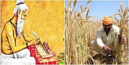 खेत में किसान करें मंत्रों का जाप, बेहतर होगी पैदावार...सरकार की अनोखी सलाह
