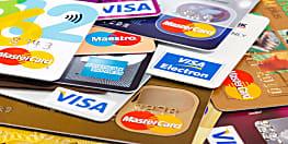 1 जनवरी से बंद हो जाएंगे आपके ये ATM कार्ड, जानिए क्यों?