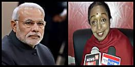 कांग्रेस नेत्री मीरा कुमार का मोदी सरकार पर बड़ा आरोप, केन्द्र की कमजोरी के कारण पाकिस्तान दिखा रहा इतनी हिम्मत