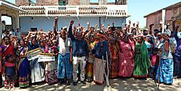 नवादा में आजादी के 72 साल बाद भी नहीं बना रोड, ग्रामीण करेंगे लोकसभा चुनाव में वोट बहिष्कार