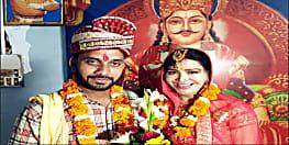 FB पर दोस्ती, वॉट्सऐप पर चैटिंग, अमेरिका से आकर भारतीय किसान के साथ अधिकारी लड़की ने रचाई शादी