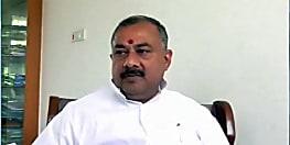 नक्सलियों के निशाने पर औरंगबाद सांसद व एनडीए प्रत्याशी सुशील कुमार सिंह, खुफिया विभाग ने जारी किया अलर्ट