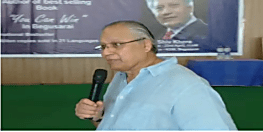 मशहूर लेखक शिव खेड़ा ने गिरिराज सिंह के लिए बेगूसराय में मांगा वोट, कन्हैया को बताया देश विरोधी