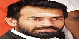 तेजप्रताप का एक और यू-टर्न, जहानाबाद के अपने उम्मीदवार के नामांकन में नहीं पहुंचे, रोड शो किया रद्द