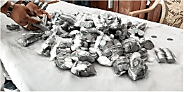 25 हजार का सिक्का लेकर नामांकन का पर्चा खरीदने पहुंचे BSP उम्मीदवार, कर्मियों को सिक्के गिनने में छूटे पसीने