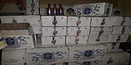 20 लाख की शराब के साथ दो गिरफ्तार, कंटेनर में भर कर लायी गयी थी शराब