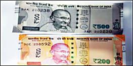 जल्द जारी होगा 200 और 500 रुपये के नए नोट, जानिए इस बार क्या होगा अलग