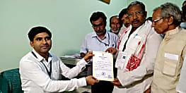 मुख्यमंत्री के गृह जिले में जदयू प्रत्याशी को क्यों देर से मिला प्रमाण पत्र,पढ़िए पूरी खबर