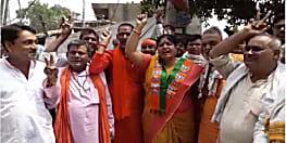 सासाराम में एनडीए उम्मीदवार के जीत पर जश्न का माहौल, कार्यकर्ताओं ने बांटी मिठाई