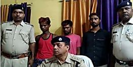 एसटीएफ को मिली सफलता, हथियारों के साथ तीन कुख्यात अपराधियों को किया गिरफ्तार