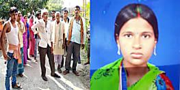 फांसी के फंदे से लटका मिला विवाहिता का शव, मायकों वालों ने दहेज के लिए हत्या का लगाया आरोप