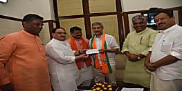 विदेश मंत्री बनने के करीब एक महीने बाद बीजेपी में शामिल हुए जयशंकर, जेपी नड्डा ने दिलाई सदस्यता
