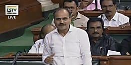 लोकसभा में कांग्रेस नेता के बिगड़े बोल, पीएम मोदी की तुलना गंदी नाली से की