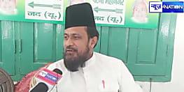 जेडीयू एमएलसी ने गिरिराज सिंह को दिया चैलेंज, कहा-दम है तो विधेयक लाकर भारत को वेश्या मुक्त कराएं...