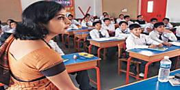 सुप्रीमकोर्ट के आदेश के बाद अब बिहार में संगीत शिक्षकों की होगी बहाली,शिक्षा विभाग ने जारी किया आदेश