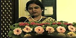 बिहार के 2 आईएएस अधिकारियों को अतिरिक्त प्रभार,सामान्य प्रशासन विभाग ने जारी की अधिसूचना