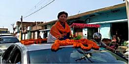 बिहार का जलवा : नालंदा की बेटी ने एशियाई रग्बी चैंपियनशिप में भारत को दिलाया कांस्य पदक