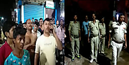 राजधानी पटना में बेखौफ अपराधियों का तांडव,  व्यवसायी से लूटे  2 लाख