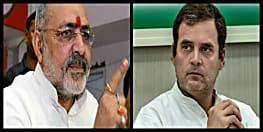 यह मोदी की सरकार है नेहरू का नहीं,राहुल गांधी इमरान खान के चीयरलीडर की तरह बर्ताव न करें : गिरिराज सिंह