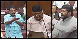बिहार विधानपरिषद में सत्तापक्ष-विपक्षी सदस्यों के सवालों से 'मंत्री जी' की बंध गई घिग्घी, निगम आयुक्त पर हो अवमानना की कार्रवाई
