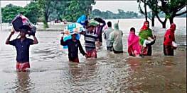 बिहार में भारी बारिश के आसार, आपदा प्रबंधन विभाग ने इन जिलों के लिए जारी किया अलर्ट