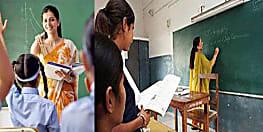 नियोजित शिक्षकों के लिए बड़ी खबर, नियोजन इकाई को 8 अगस्त 2019 तक ऐच्छिक तबादला करने का आदेश